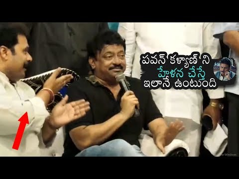 RGV Controversial Comments On Pawan Kalyan | Lakshmi's NTR Movie | Daily Culture