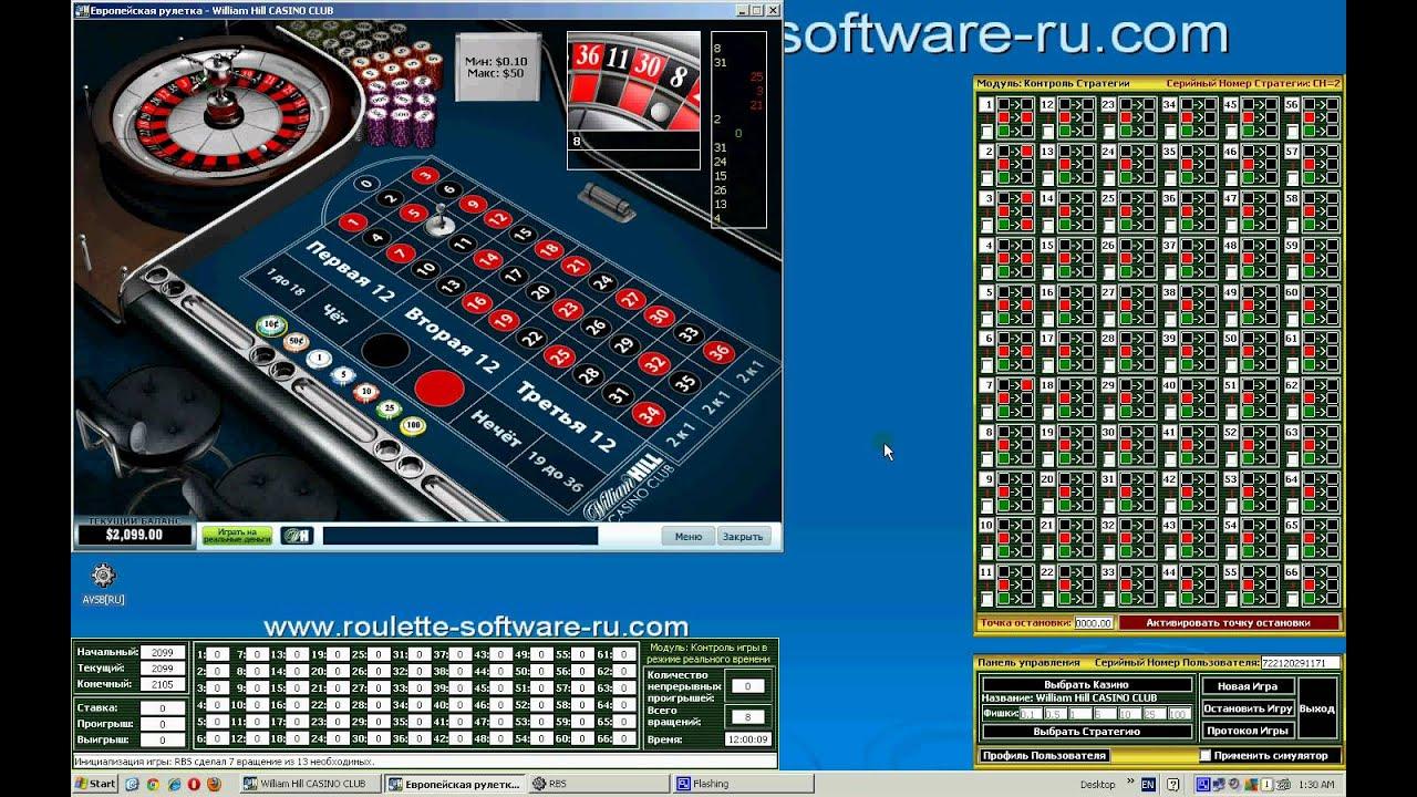 Как выиграть в рулетку в казино системы онлайн игровые автоматы вулкан с выводом денег
