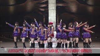更多富士电视台视频,请点击这里: http://www.fujitv.co.jp/en/fujitvin...