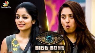 """Vesha Bottle"" becomes the FIRST Thalaivar 