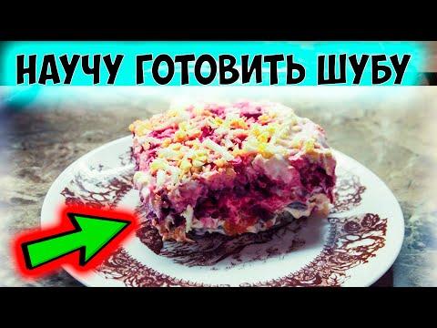 Рецепт Сельдь под шубой рулетом на RussianFoodcom