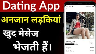 Best dating app without payment | Mobile Application to chat make Friends online