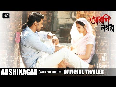 Arshinagar | Official Trailer with Subtitles | Aparna Sen | Dev | Rittika | 2015