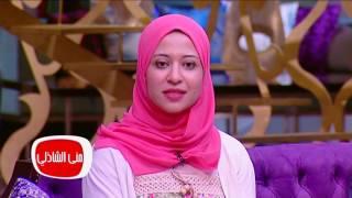 بالفيديو.. تعرف على الفتاة المصرية صاحبة أغلى مهر في العالم