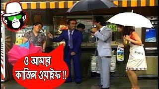 Kaissa have Cousin wife | Bangla Funny Dubbing 2018