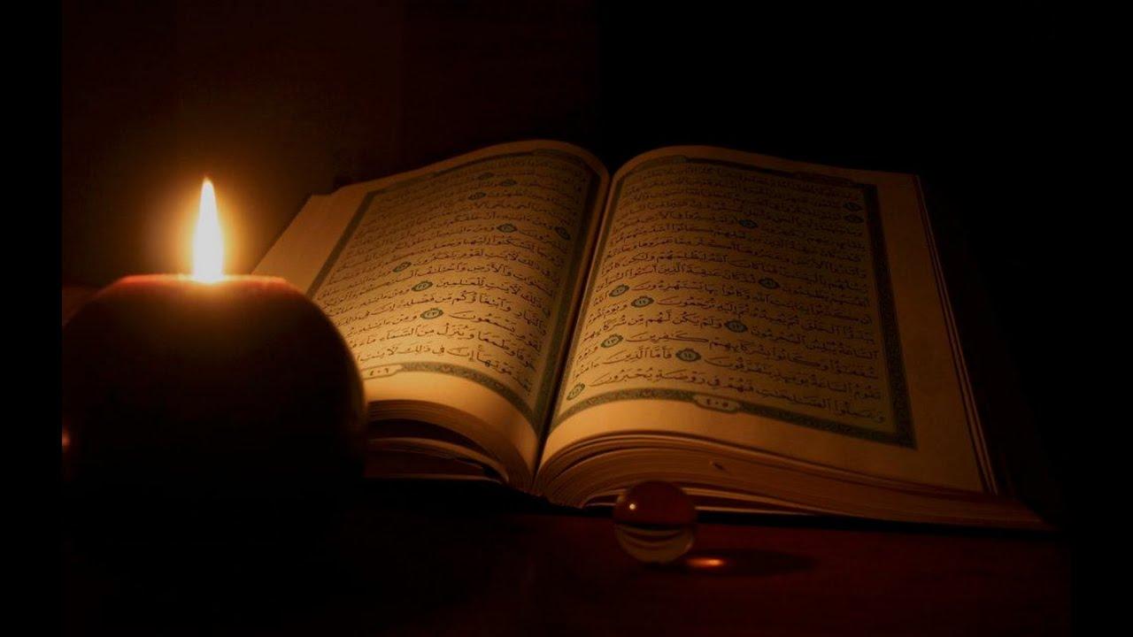 تلاوة خاشعة للشيخ هزاع البلوشي The Quran