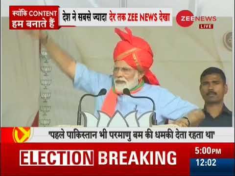 PM Modi addresses a rally in Kathua, J&K--Part 2