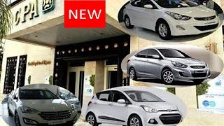الفرصة التي يمنحها  بنك القرض الشعبي الوطني وهيونداي الجزائر لإقتناء سيارة للجزائريين 2017