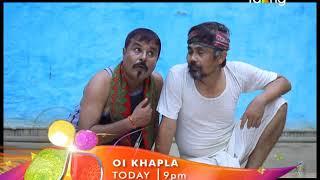 Oi Khapla - ঐ খাপলা | Promo 15th Oct 2018 | Episode No 1001