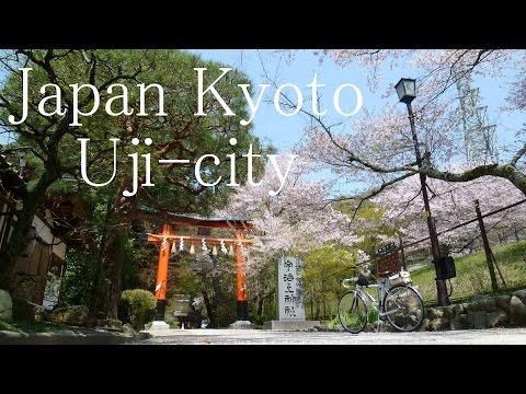 Uji City, Kyoto Japan. the Tale of Genji. Tachibana island in spring.