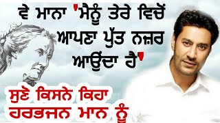 Download Video/Audio Search for harbhajan maan mother