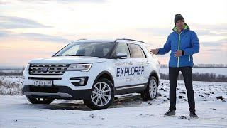 Тест-Драйв Ford Explorer (2016). В Чём Схожесть С Range Rover?