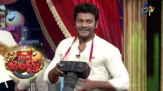 Super Sreenu Performance – Extra Jabardasth – Episode No 7 – ETV  Telugu