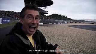 The 24 Hours of Nürburgring Experience