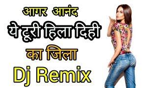 Aagar Anand new cg song