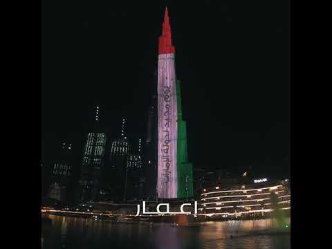 Dubai Burj khalifa view 🗼