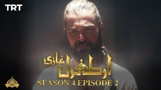 Ertugrul Ghazi Urdu | Episode 2| Season 4