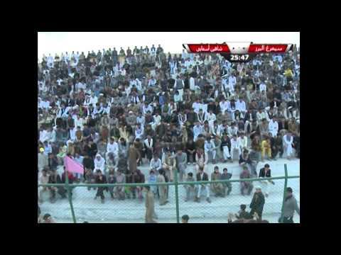 RAPL Nawroz Tournaments - Final Match - Shaheen Asmayee Vs Simorgh Alborz