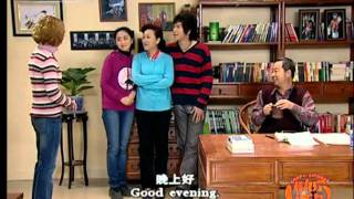 Happy Chinese, Episode 6, Chinese Hamburgers (Learning Chinese Series)