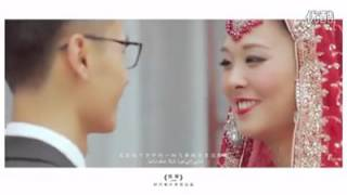 Chinese Muslim weddings