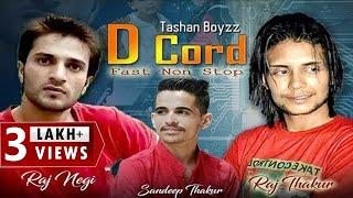 D Cord Fast Nonstop by Raj Thakur, Raj Negi | Himachali Kinnauri Mix | DJ RockerZ