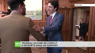 Canada : à deux mois des législatives, Justin Trudeau accusé de conflit d'intérêt