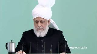 Financial Sacrifices (Waqfejadid) of two Ahmadi Brothers in Switzerland - 6th January 2012