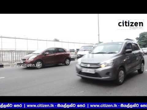 Car Break Down In Baseline Road