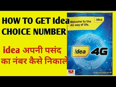 Get Idea Choice Number Youtube