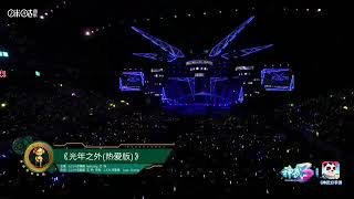 Download G.E.M.鄧紫棋&艾熱【光年之外(熱愛版)LIGHT YEARS AWAY】《第十二屆音樂盛典咪咕匯》[HD]Live