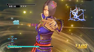 Dynasty Warriors 8: Empires - CAW ADVANCED Combos Compilation Vol. 1 (Femme Fatale)