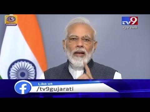 Tv9 Gujarati Live