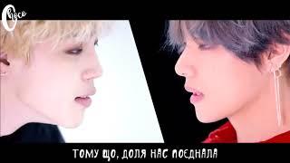 [FSG Choco] BTS - DNA [ukr.sub, укр.суб]