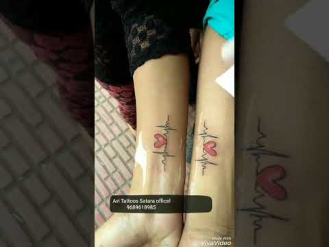 Couple Tattoo In Heart Line Desin Done