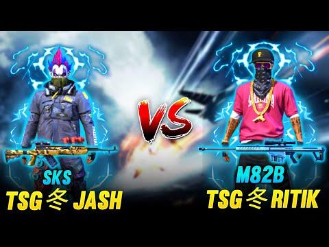 FREEFIRE || NEW GUN M82B VS SKS ||WHICH GUN IS BEST || TSG冬JASH VS TSG冬RITIK || OMG LIVE REACTION
