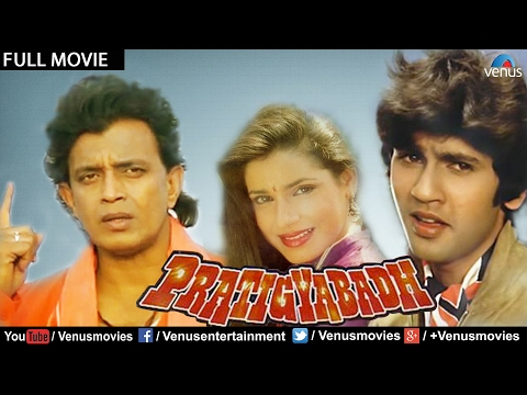 Pratigyabadh Full Movie | Hindi Movies Full Movie | Mithun Chakraborthy Movies | Bollywood Movies