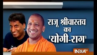 Comedian Raju Srivastav Explains Yogi Adityanath's Clean Drive in the Most Hilarious Way