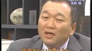 人生の歩き方~見城徹×尾崎豊~①