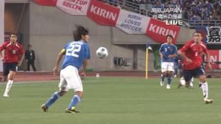 Japan 4 Chile 0 Kirin Cup 2009
