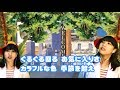 あおい12さい/aoi12sai『プロペラぼうし-propellercap-』【むるむるMUSIC LABORATORY】