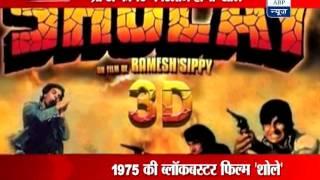Jai-Veeru jodi set to promote Sholay 3D