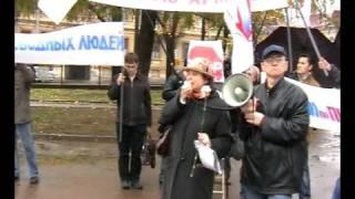 За добровольную армию - Елена Попова