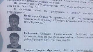 """Тошкентда ўнлаб """"жиноят олами"""" аъзолари ҳибсга олинди"""