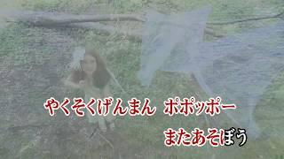 任天堂 Wii Uソフト Wii カラオケ U ドレミファ れっしゃ 速水 けんたろ...