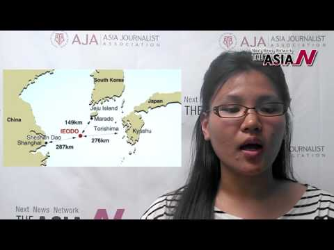 [The AsiaN Video for Indonesian] Mengapa Ieodo Penting