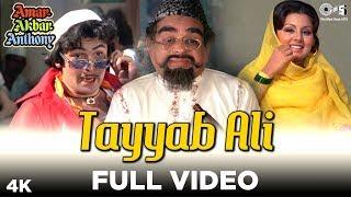 Tayyab Ali Pyar Ka Dushman Full Amar Akbar Anthony | Mohammad Rafi | Vinod, Amitabh, Rishi