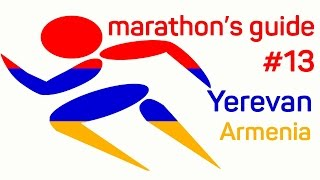 Marathons Guide #13 Yerevan, Armenia (Гид в мире легкоатлетических пробегов, Ереван, Армения).(, 2016-11-02T06:59:02.000Z)