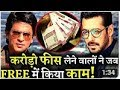 Bollywood Stars That Did Films FREE OF COST ! Latest Bollywood News TODAY !