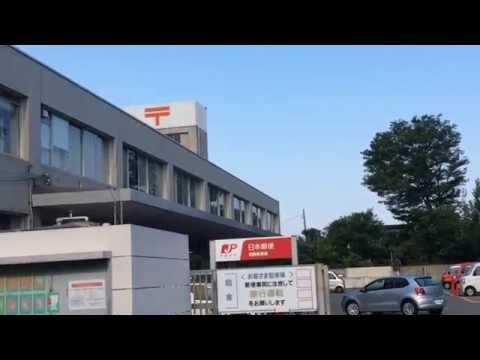 バンクマップ】綱島郵便局(横浜市港北区)の投稿動画一覧