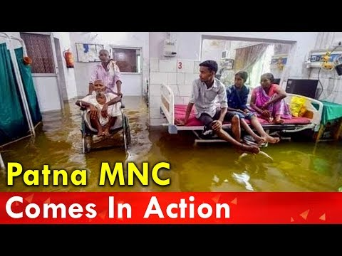 Patna MNC comes in action after ABP News` report on water logging inside Nalanda Medical College